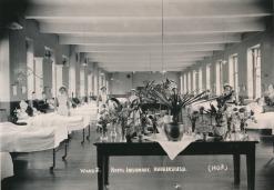 Royal Infirmary Huddersfield, Ward 2 191-